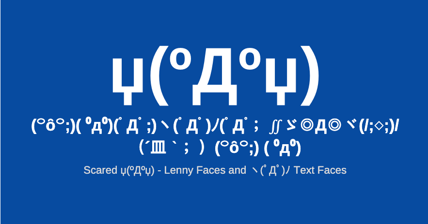 Scared џ(ºДºџ) - Lenny Faces and ヽ(゚Д゚)ノ Text Faces